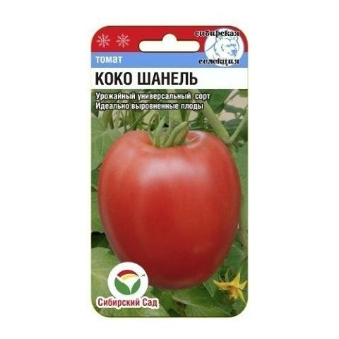 Коко Шанель 15шт томат (Сиб Сад)