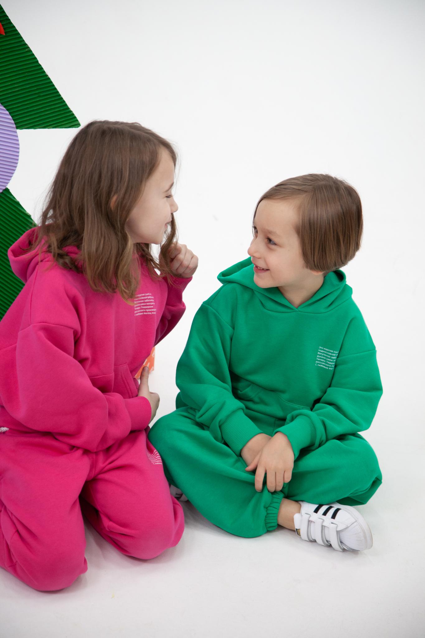 Костюм детский Изумруд (FW0481)