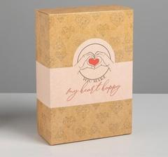 Коробка складная «С любовью», 16 × 23 × 7.5 см, 1 шт.