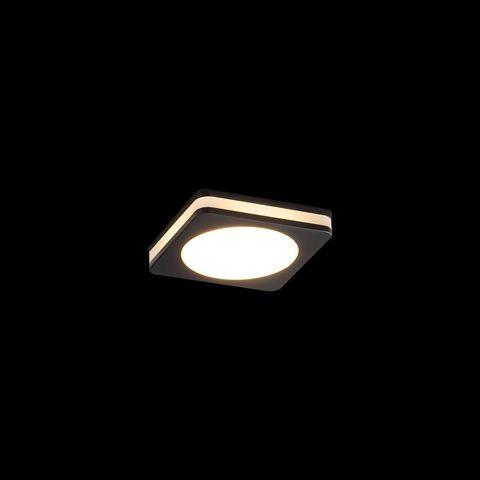 Встраиваемый светильник Maytoni Phanton DL2001-L7B