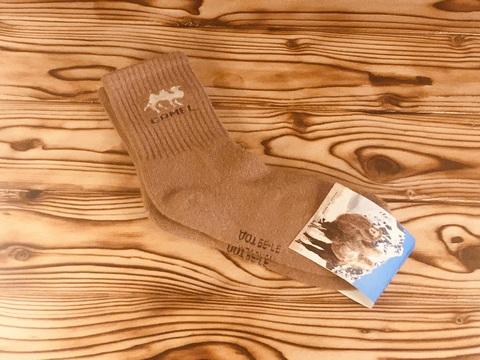 Носки из верблюжьей шерсти camel / р. 45-46 (Коричневые) фото1