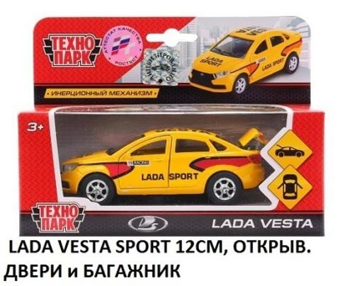 Машина мет. SB-16-40-S-WB Лада VESTA спорт (СБ)