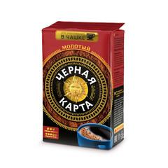 Кофе молотый Черная Карта для чашки 250 г (вакуумная упаковка)