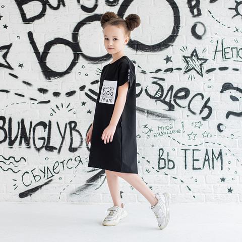 BB team oversized dress for teens