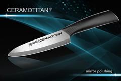 SCT-0082 Нож кухонный Samura