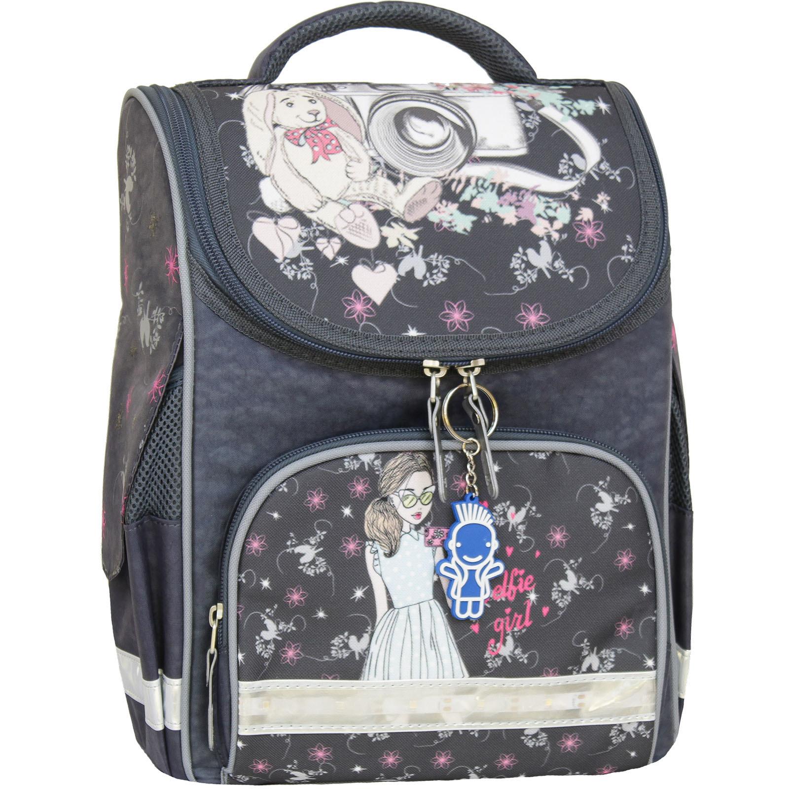 Рюкзак школьный каркасный с фонариками Bagland Успех 12 л. серый 210к (00551703)