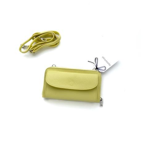 Мини-сумочка (Лимонный)