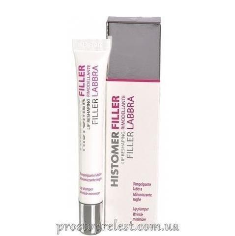 Histomer Lip Filler Cream - Моделирующий крем-филлер для губ