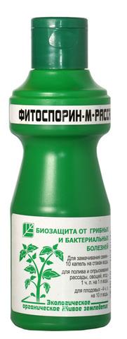 Фитоспорин-М рассада, овощи жидкость 0.110л