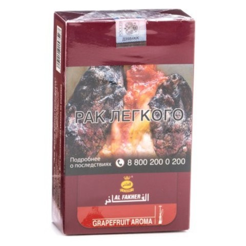 Табак Al Fakher - Grapefruit (Грейпфрут) 50г