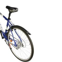 Набор велокрыльев Zefal Classic SET 24-26'' - 2
