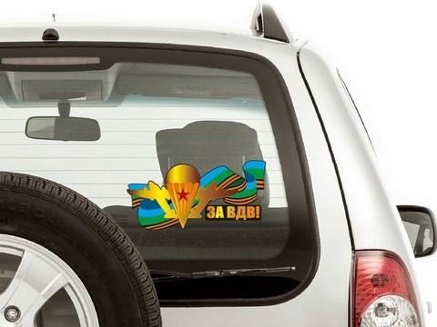 Купить наклейку ВДВ на стекло автомобиля
