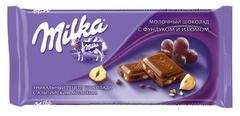 """Шоколад """"Milka"""" молочный с фундуком и изюмом, 90 г"""