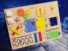ЧикиБрики Развивающая игрушка Бизиборд