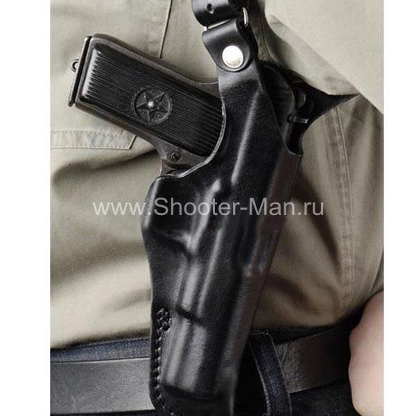 Оперативная кобура для пистолета Ярыгина, вертикальная ( модель № 20 )