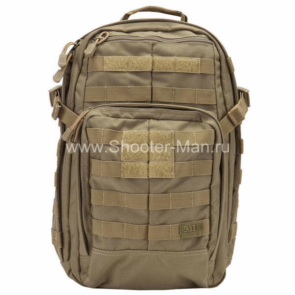 Тактический рюкзак 5.11 RUSH 12 BACKPACK, цвет SANDSTONE фото