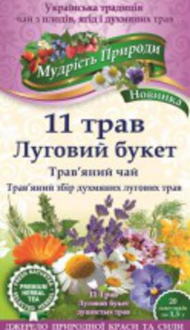 Луговой букет 11 трав