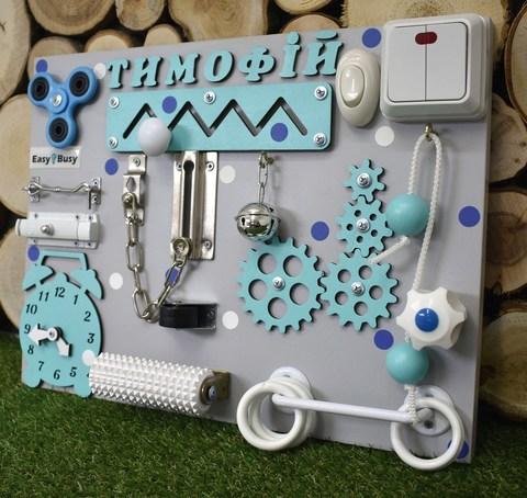 Бизиборд компакт бирюзовый для мальчика