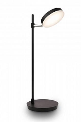 Настольная лампа Fad MOD070TL-L8B3K. ТМ Maytoni