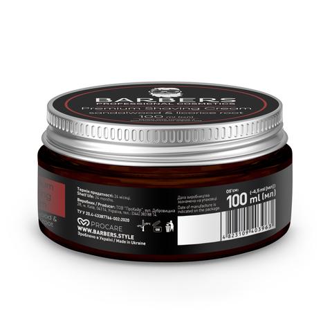Крем для гоління з заспокійливим ефектом Barbers Sandalwood-Licorice Root 100 мл (4)