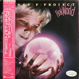 Planet P Project / Pink World (2LP)