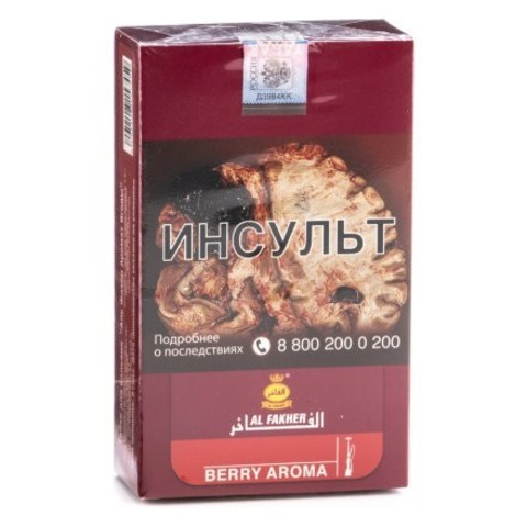 Табак Al Fakher - Berry (Лесная Ягода) 50г