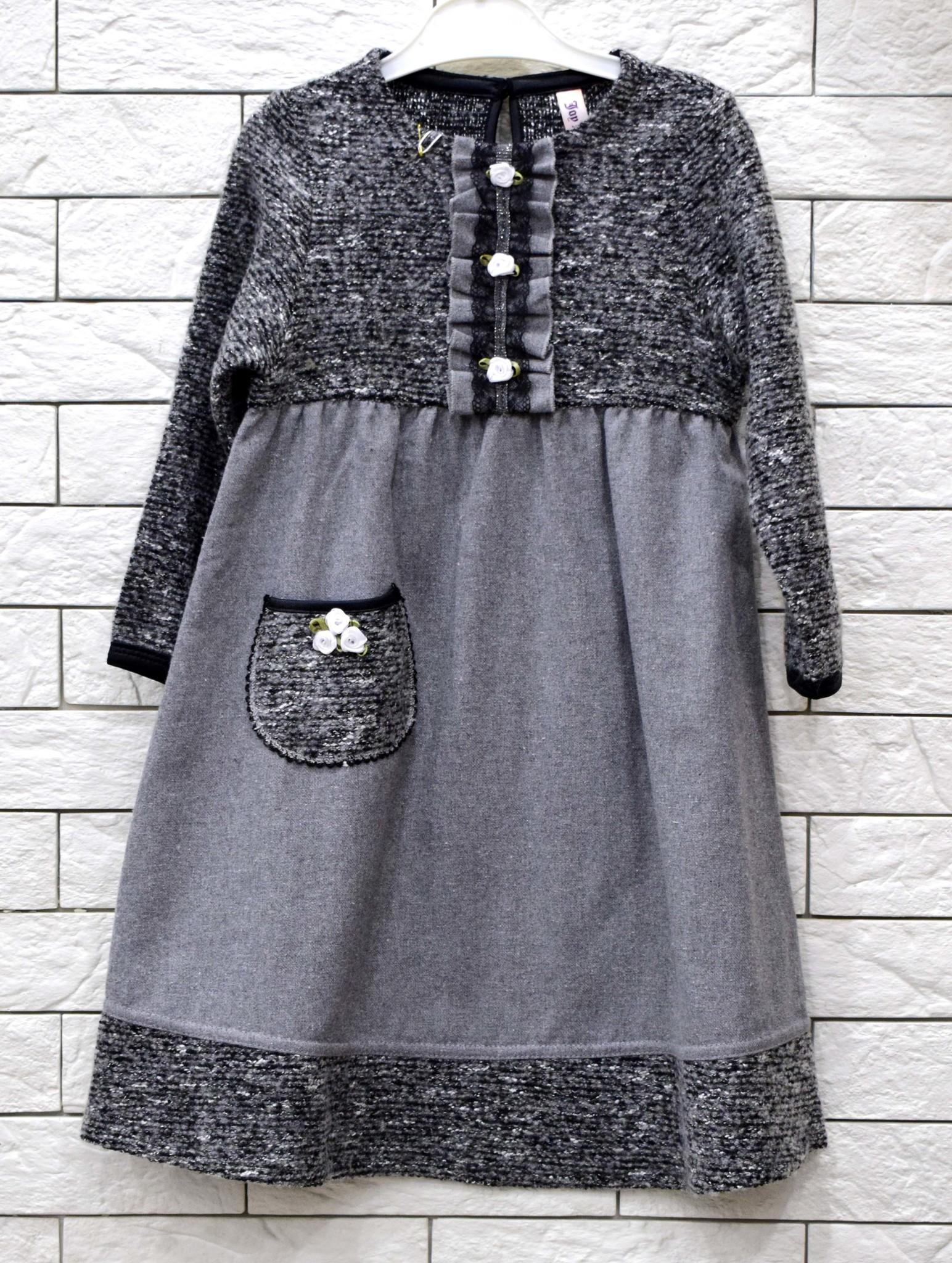 2091 платье Винтаж