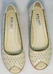 Туфли кожаные женские с перфорацией Sturdy Shoes 87-43 24 Lighte Beige.
