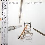 Paul McCartney / Pipes Of Peace (LP)