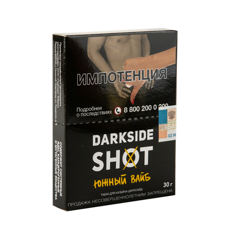 Табак DarkSide SHOT Южный вайб (Груша Манго Мята) 30 г
