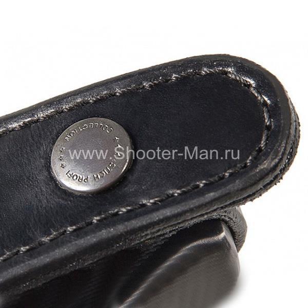 Кобура кожаная поясная для ПСМ ( модель № 12 ) Стич Профи