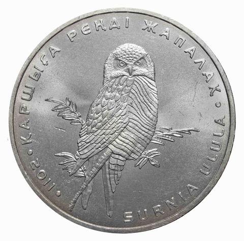 50 тенге Ястребиная сова 2011 год