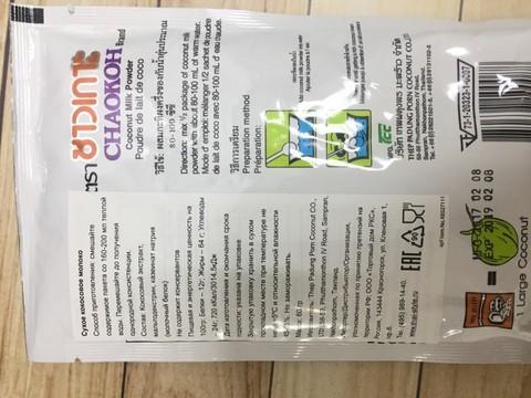 Сухое кокосовое молоко CHAOKOH, 60г