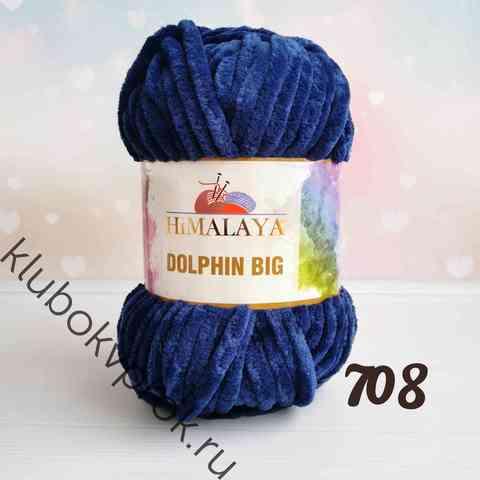 HIMALAYA DOLPHIN BIG 76708, Темный синий