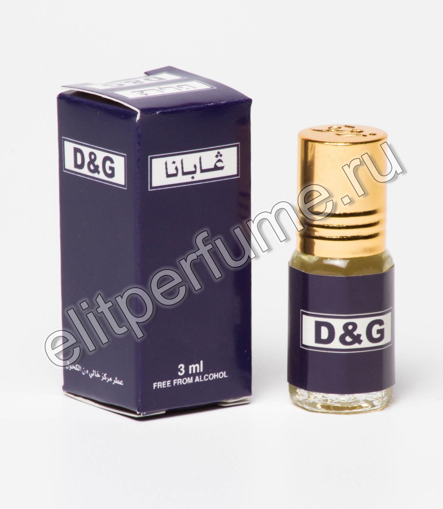 D & G 3мл арабские масляные духи от Захра Zahra Perfumes