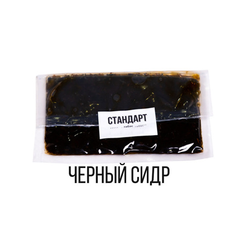 Табак СТАНДАРТ Чёрный сидр 100 г