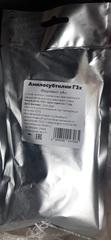 Фермент Амилосубтилин 250гр