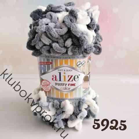 ALIZE PUFFY FINE COLOR 5925,