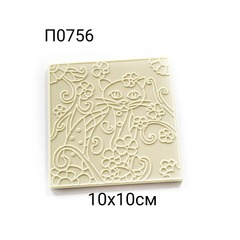 П0756 Плитка декоративная 10х10 см. Кот с цветами.