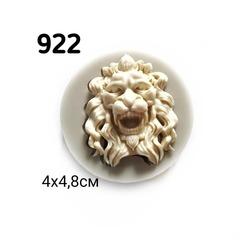 0922 Молд силиконовый. Лев (голова).