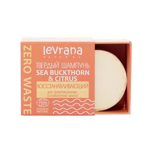 Твердый шампунь Sea buckthorn & citrus восстанавливающий, 50 гр.