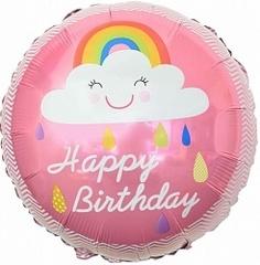 К 18''/46см, Круг, С Днем Рождения! (облако и радуга), Розовый.