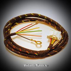 Проводка для Webasto Telestart