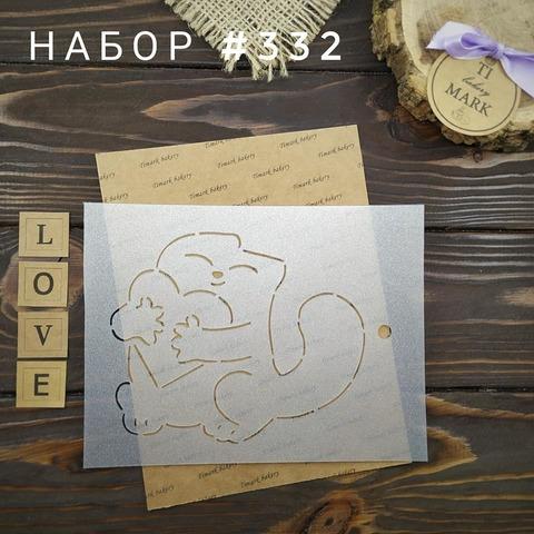Набор №332 - Котик с сердцем