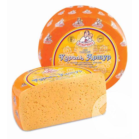 Сыр Король Артур  ИП