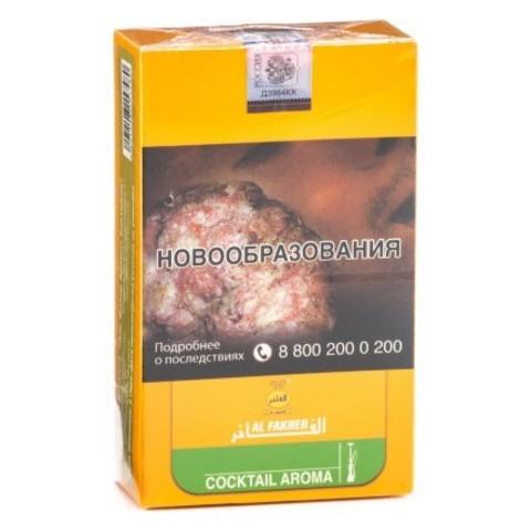 Табак Al Fakher - Cocktail (Коктейль) 50г
