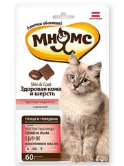 """Хрустящие подушечки для кошек с птицей и говядиной Мнямс """"Здоровая кожа и шерсть"""""""