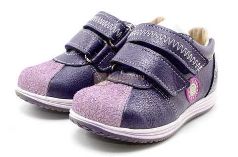 Ботинки для девочек Лель (LEL) из натуральной кожи на липучках цвет фиолетовый, 3-927A. Изображение 6 из 16.
