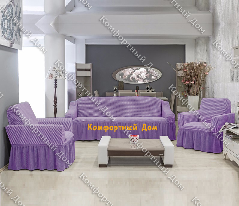 Чехол на трехместный диван и два кресла ALTINKOZA, фиолетовый