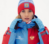 Женский тёплый  прогулочный лыжный костюм Nordski National 2.0